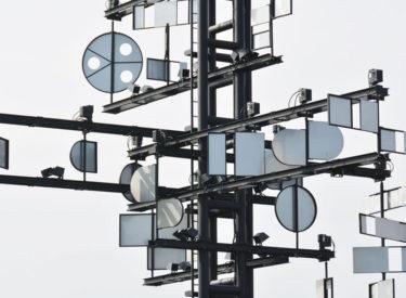 Cybernetic tower in Parc de la Boverie